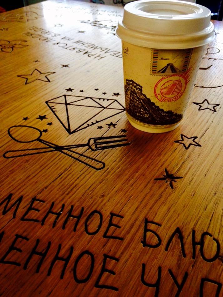 8 Hot Chocolate