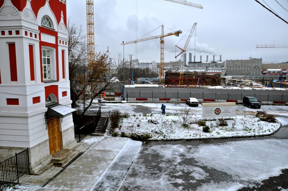 Building Eco-technological Park