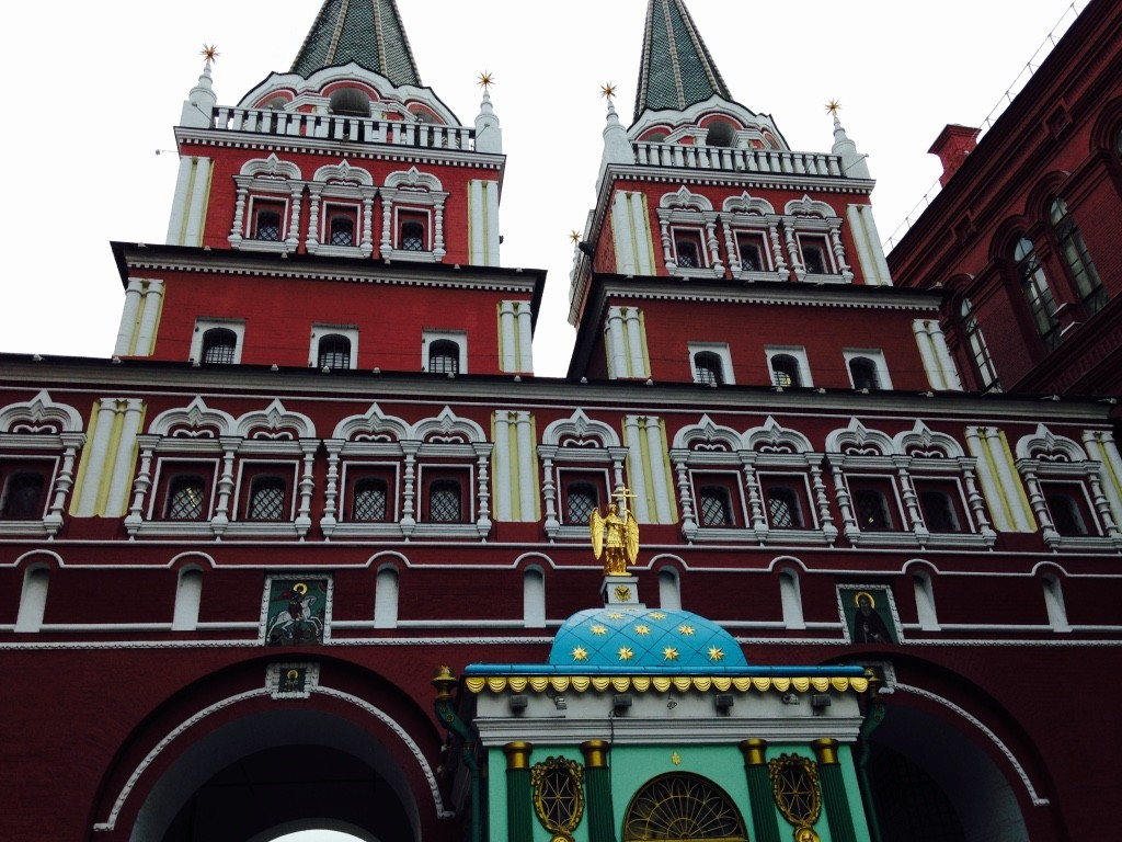 Gateway To The Kremlin