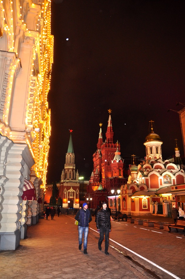 Moscow Street at Night