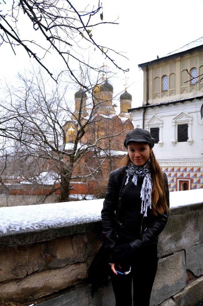 Reka on Moscow's Walking Tour
