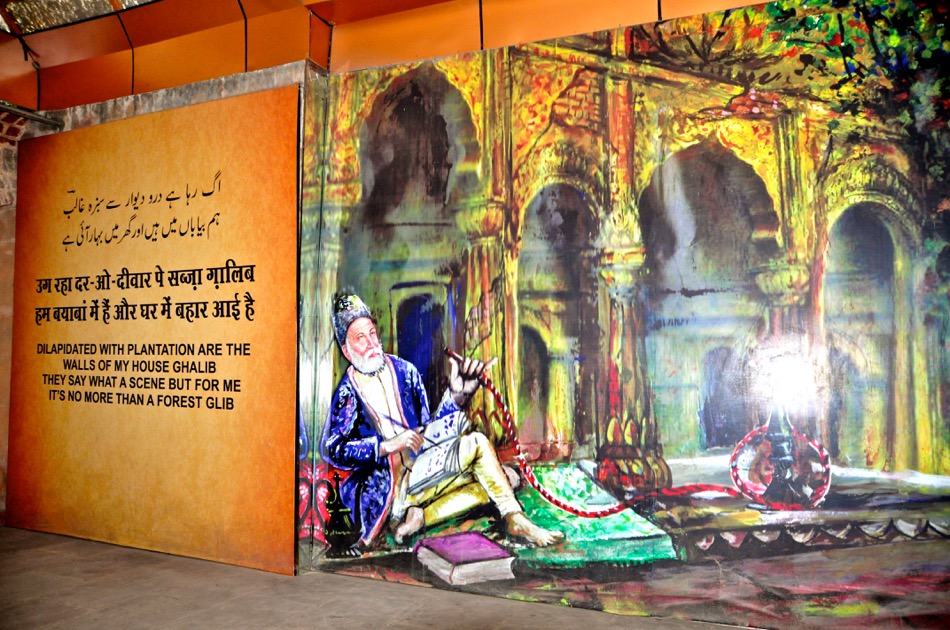 Ghalib Haveli_Old Delhi