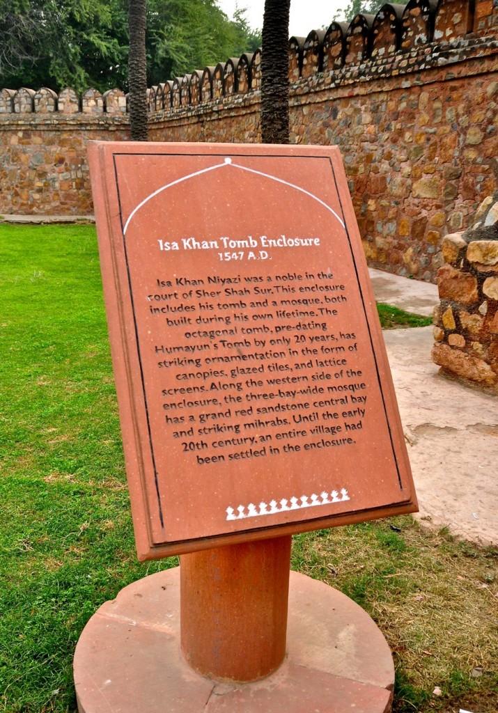 Isa Khan's Tomb_1