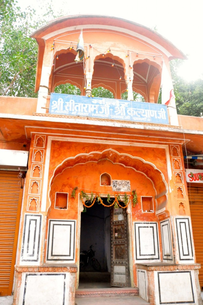 Jaipur Temple 1