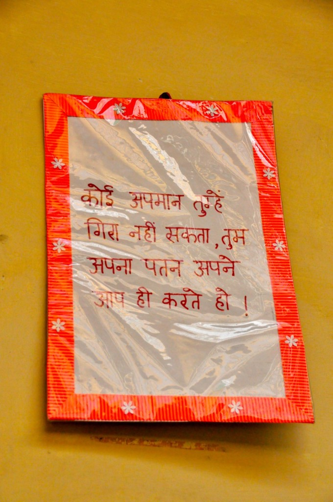 Sanskrit Affirmation