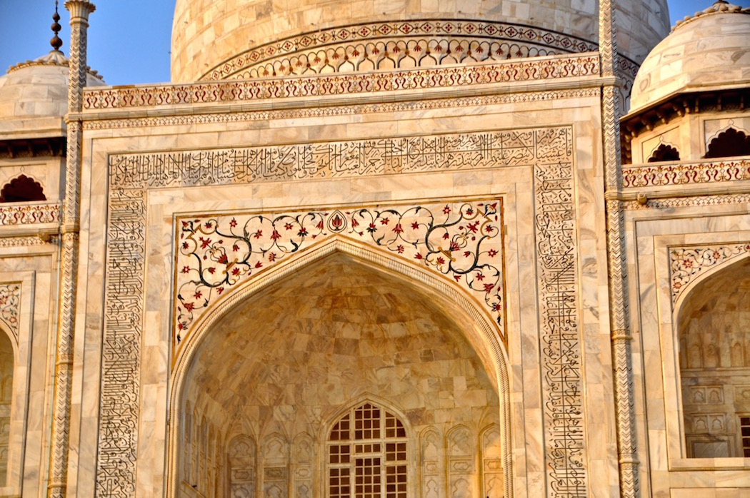 Taj Mahal 2