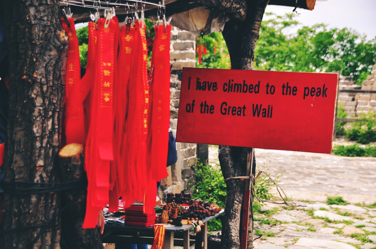 Climbed the peak of the Great Wall